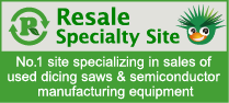 Resale Specialty Site